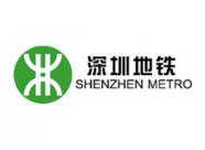 深圳地铁信息机房管理解决方案