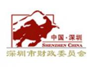 深圳市财政信息中心机房管理解决方案