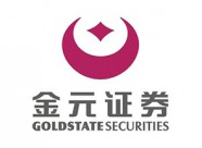 金元证券IDC中心机房集中管理解决方案