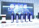 """第六届世界互联网大会""""互联网之光""""博览会18日在乌镇开幕"""
